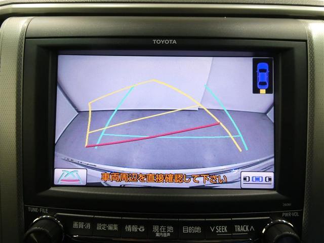 2.4Z プラチナセレクションII スマートキー 両側電動スライドドア パワーバックドア フルセグHDDナビ バックモニター ETC ワンオーナー車 HIDヘッドライト フルエアロスポイラー 純正アルミホイール CD/DVD再生付き(7枚目)