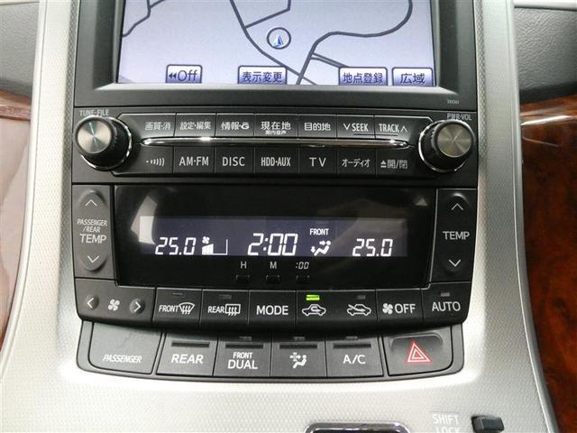 2.4Z プラチナセレクションII スマートキー 両側電動スライドドア パワーバックドア フルセグHDDナビ バックモニター ETC ワンオーナー車 HIDヘッドライト フルエアロスポイラー 純正アルミホイール CD/DVD再生付き(8枚目)