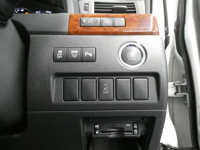 2.4Z プラチナセレクションII スマートキー 両側電動スライドドア パワーバックドア フルセグHDDナビ バックモニター ETC ワンオーナー車 HIDヘッドライト フルエアロスポイラー 純正アルミホイール CD/DVD再生付き(10枚目)