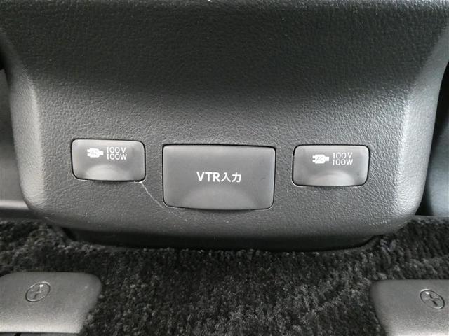 2.4Z プラチナセレクションII スマートキー 両側電動スライドドア パワーバックドア フルセグHDDナビ バックモニター ETC ワンオーナー車 HIDヘッドライト フルエアロスポイラー 純正アルミホイール CD/DVD再生付き(11枚目)