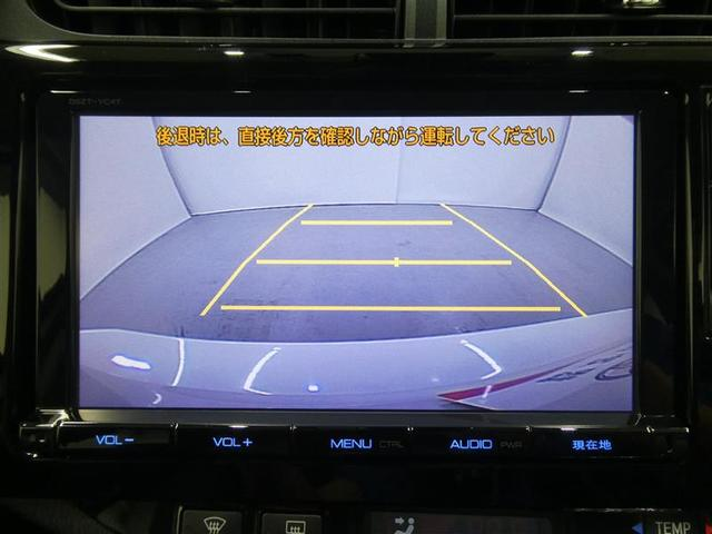 G G's TSSC スマートキー フルセグナビ バックモニター ETC LEDヘッドライト フルエアロスポイラー 純正アルミホイール CD/DVD再生付き ドラレコ付き オートエアコン 横滑り防止装置付き(7枚目)