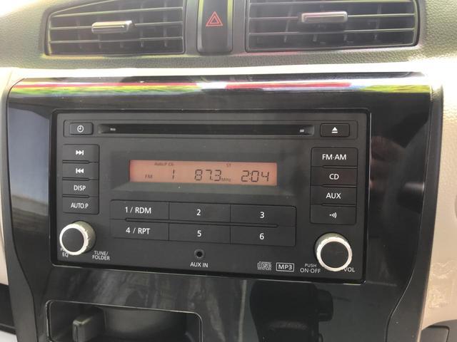 「日産」「デイズ」「コンパクトカー」「沖縄県」の中古車17