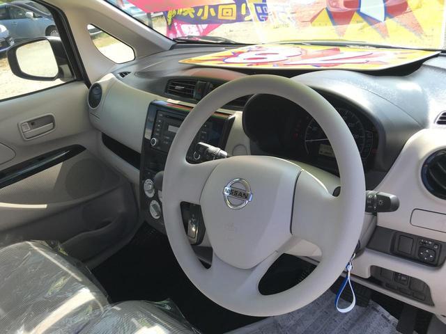「日産」「デイズ」「コンパクトカー」「沖縄県」の中古車21