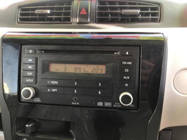 「日産」「デイズ」「コンパクトカー」「沖縄県」の中古車18