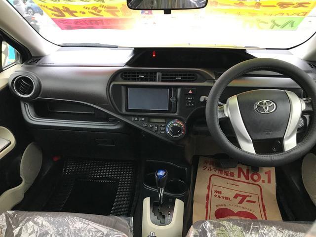 「トヨタ」「アクア」「コンパクトカー」「沖縄県」の中古車20