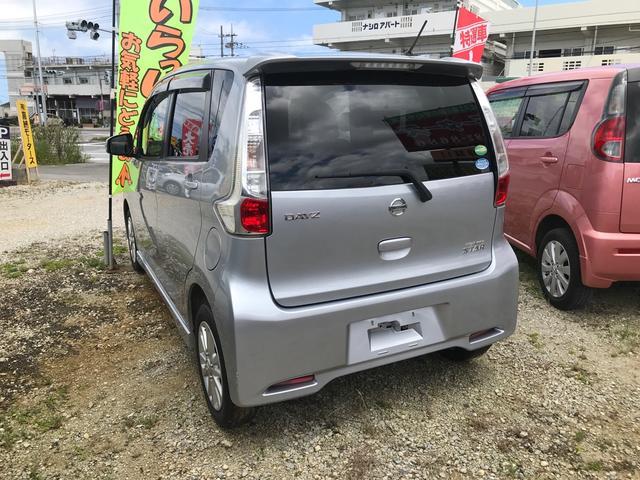 「日産」「デイズ」「コンパクトカー」「沖縄県」の中古車5
