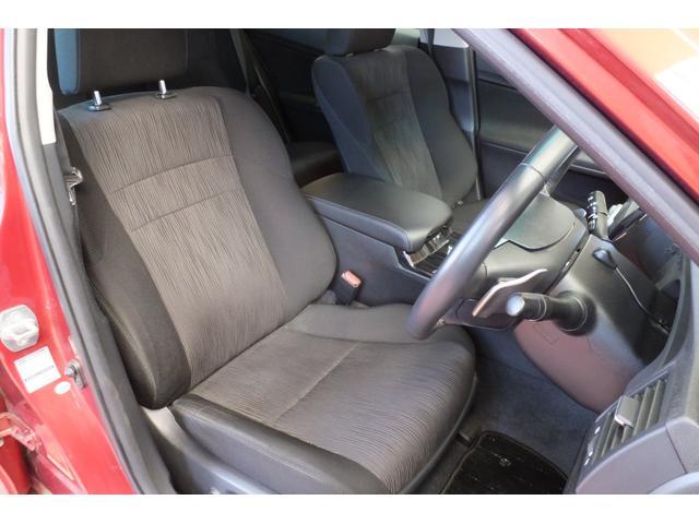 250G Sパッケージリラックスセレクション サンルーフ(10枚目)