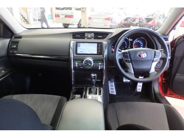 250G Sパッケージリラックスセレクション サンルーフ(12枚目)