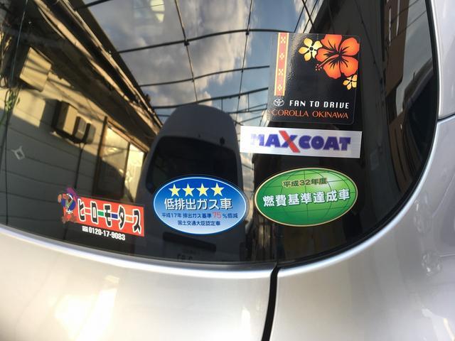 ミニバン、HV車から軽自動車まで、新車のヒーローにお任せ下さい!新車国産全メーカー取扱いのヒーローにお任せ!!