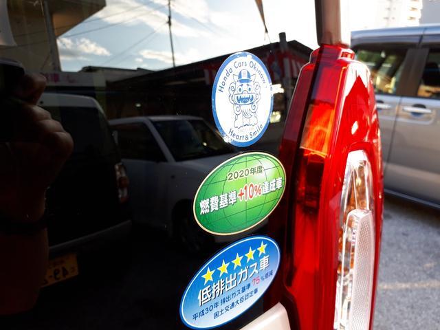 「ホンダ」「N-BOX」「コンパクトカー」「沖縄県」の中古車44