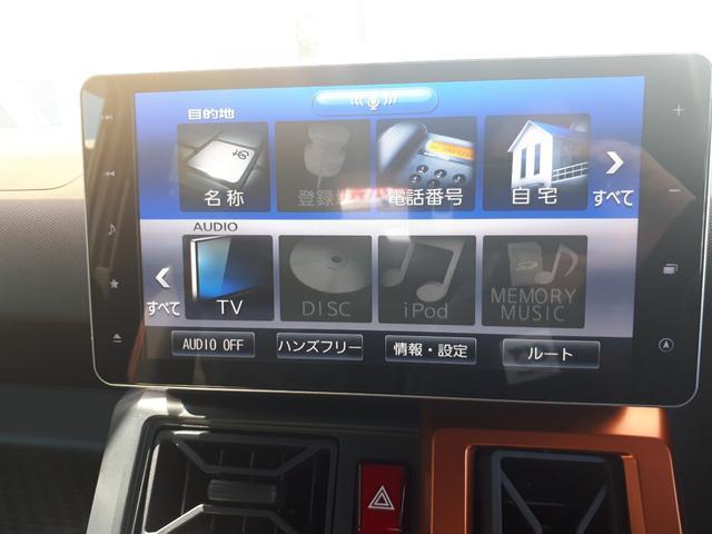 「ダイハツ」「タフト」「コンパクトカー」「沖縄県」の中古車10