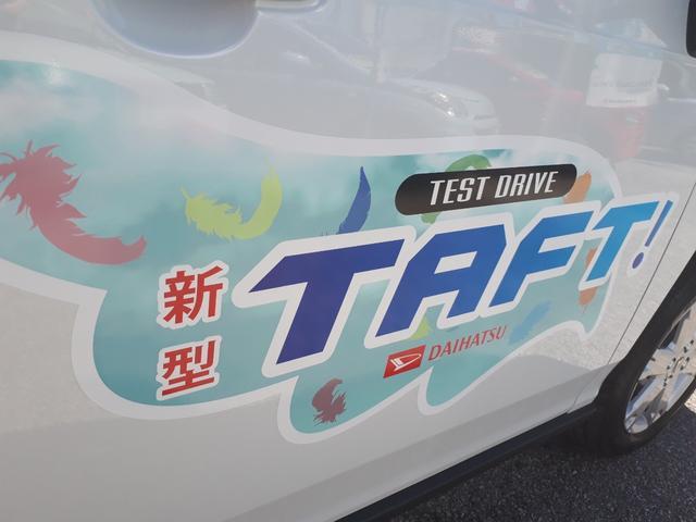 「ダイハツ」「タフト」「コンパクトカー」「沖縄県」の中古車50