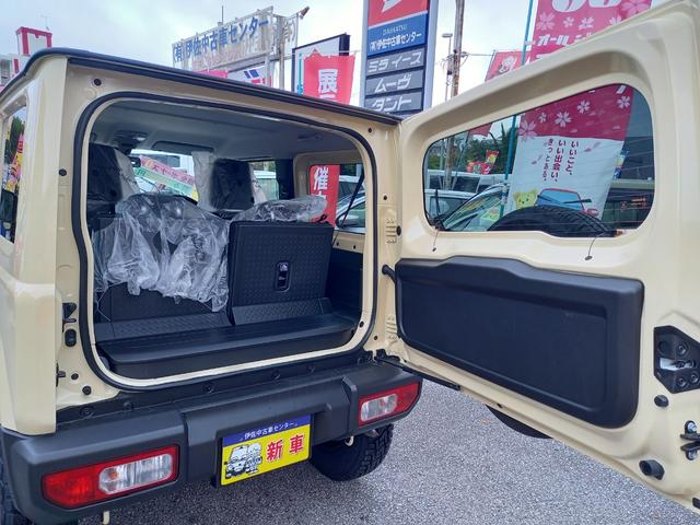 XC 新車スズキセーフティサポート(46枚目)