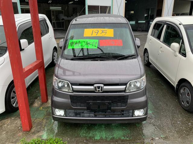 「ホンダ」「ゼスト」「コンパクトカー」「沖縄県」の中古車2