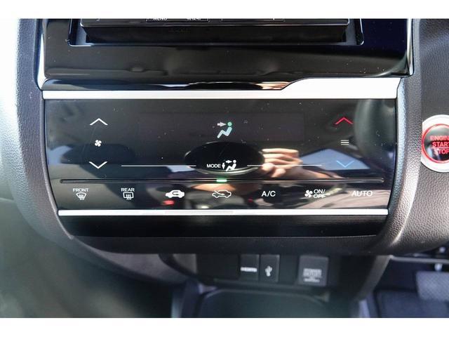 13G・L ホンダセンシング レンタアップ・衝突軽減ブレーキ付(17枚目)