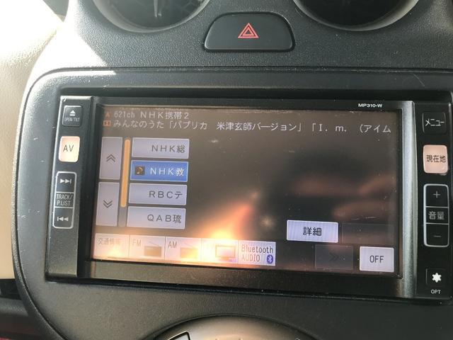 ナビ・TV インテリキー(14枚目)