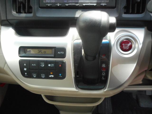 「ホンダ」「N-WGN」「コンパクトカー」「沖縄県」の中古車11