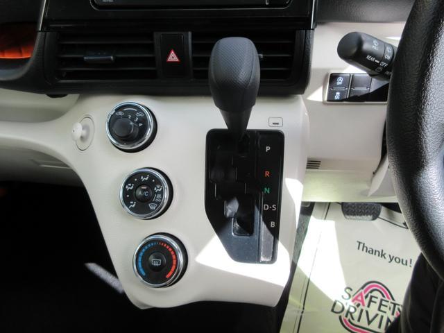 「トヨタ」「シエンタ」「ミニバン・ワンボックス」「沖縄県」の中古車19
