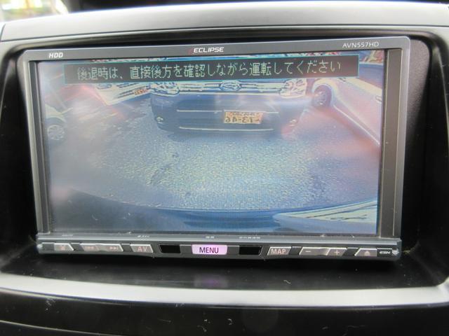 「トヨタ」「ヴォクシー」「ミニバン・ワンボックス」「沖縄県」の中古車17