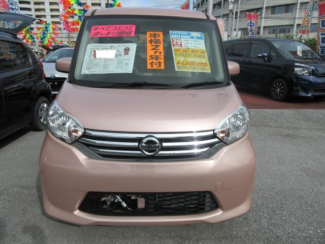 「日産」「デイズルークス」「コンパクトカー」「沖縄県」の中古車2