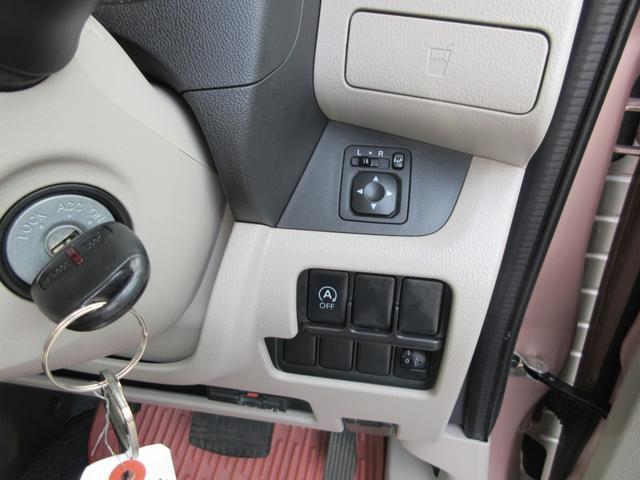 「日産」「デイズルークス」「コンパクトカー」「沖縄県」の中古車31