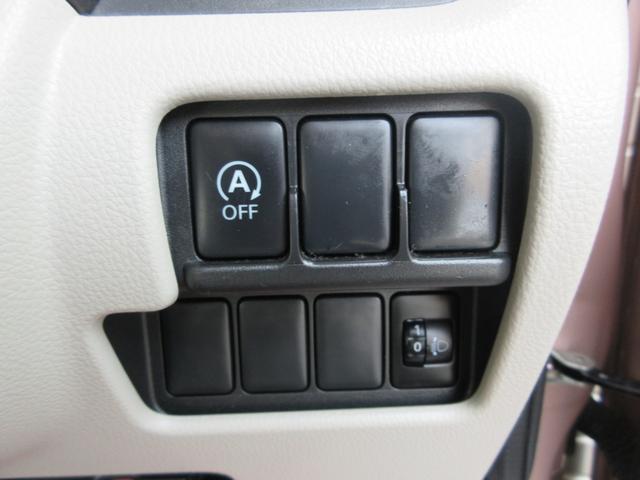 「日産」「デイズルークス」「コンパクトカー」「沖縄県」の中古車32