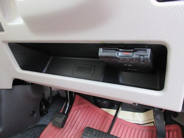 「日産」「デイズルークス」「コンパクトカー」「沖縄県」の中古車33