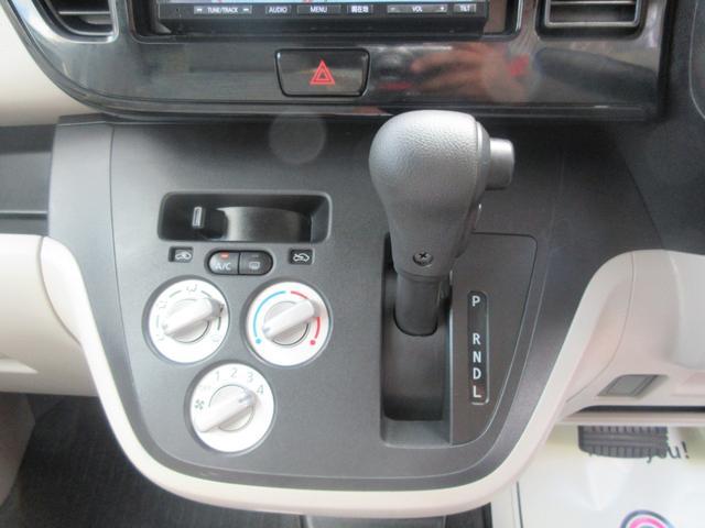 「日産」「デイズルークス」「コンパクトカー」「沖縄県」の中古車17