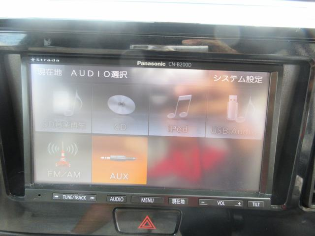 「日産」「デイズルークス」「コンパクトカー」「沖縄県」の中古車18