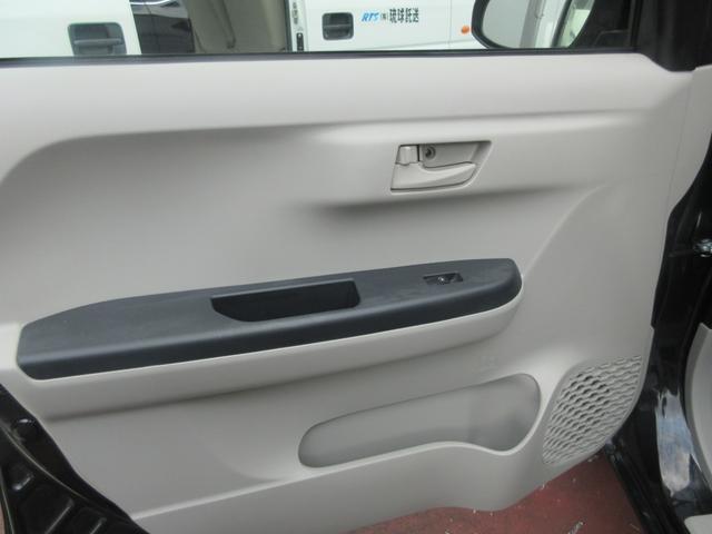 「トヨタ」「パッソ」「コンパクトカー」「沖縄県」の中古車14