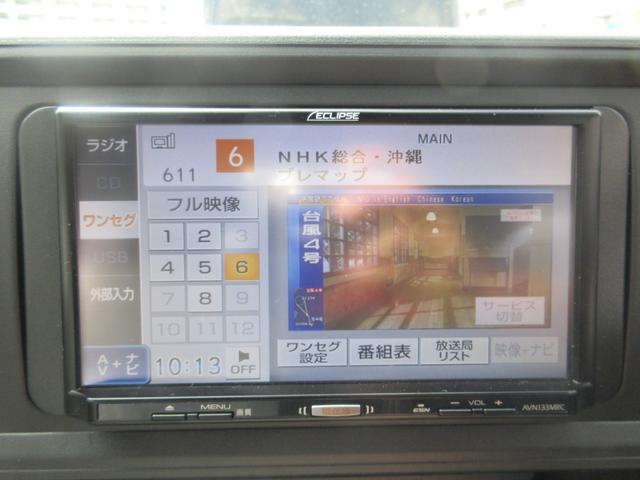 「トヨタ」「パッソ」「コンパクトカー」「沖縄県」の中古車18
