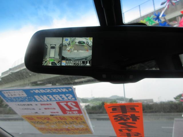 「日産」「セレナ」「ミニバン・ワンボックス」「沖縄県」の中古車22