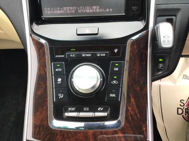 S Cパッケージ 純正ナビ/TV/Bluetooth バックガイドモニター ETC 新品レザーシートカバー(30枚目)