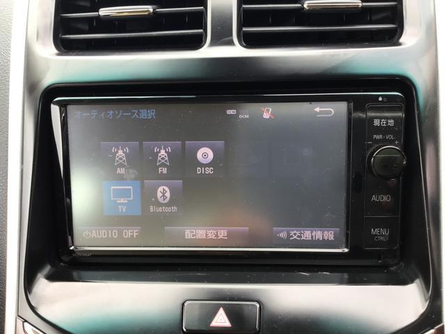 S Cパッケージ 純正ナビ/TV/Bluetooth バックガイドモニター ETC 新品レザーシートカバー(33枚目)