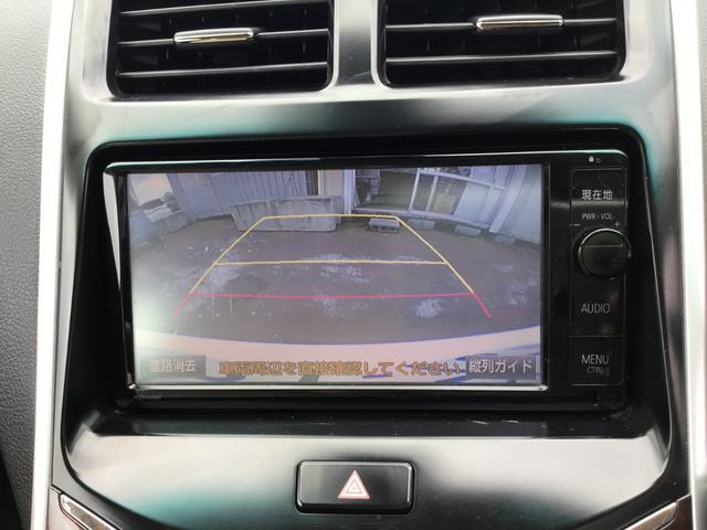 S Cパッケージ 純正ナビ/TV/Bluetooth バックガイドモニター ETC 新品レザーシートカバー(34枚目)