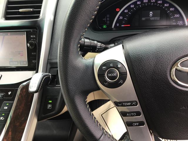 S Cパッケージ 純正ナビ/TV/Bluetooth バックガイドモニター ETC 新品レザーシートカバー(40枚目)