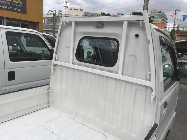 「三菱」「ミニキャブトラック」「トラック」「沖縄県」の中古車6