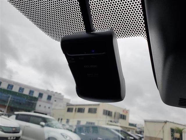 ハイブリッドG メモリーナビ バックカメラ ETC ドラレコ 記録簿(18枚目)