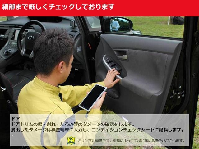 X メモリーナビ バックカメラ 衝突被害軽減システム ETC 記録簿(43枚目)