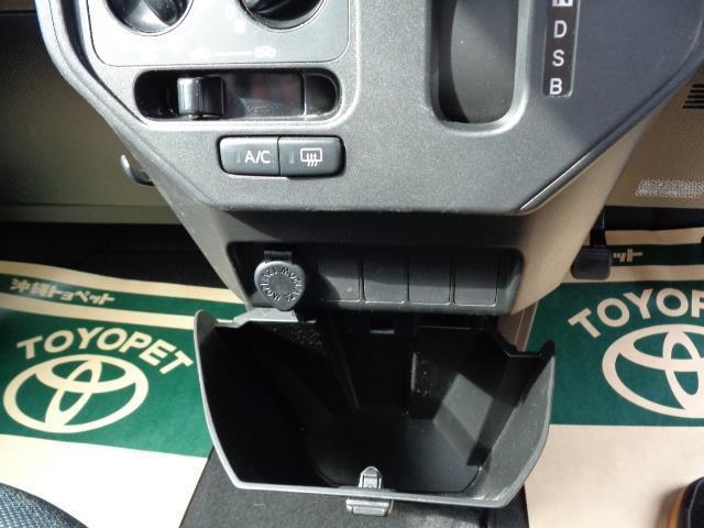 X S ワンセグ メモリーナビ バックカメラ ETC 電動スライドドア 記録簿(15枚目)