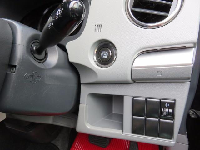 スズキ ワゴンR FXリミテッドII プッシュスタート スマートキーフルエアロ