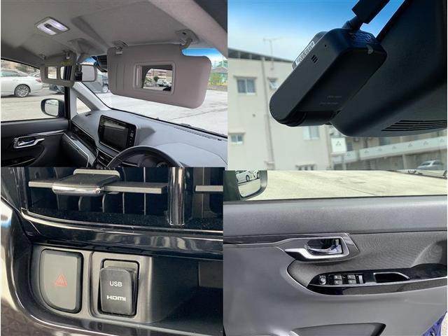 カスタム RS ハイパーリミテッドSAIII フルセグ メモリーナビ DVD再生 ミュージックプレイヤー接続可 バックカメラ 衝突被害軽減システム LEDヘッドランプ 記録簿(17枚目)