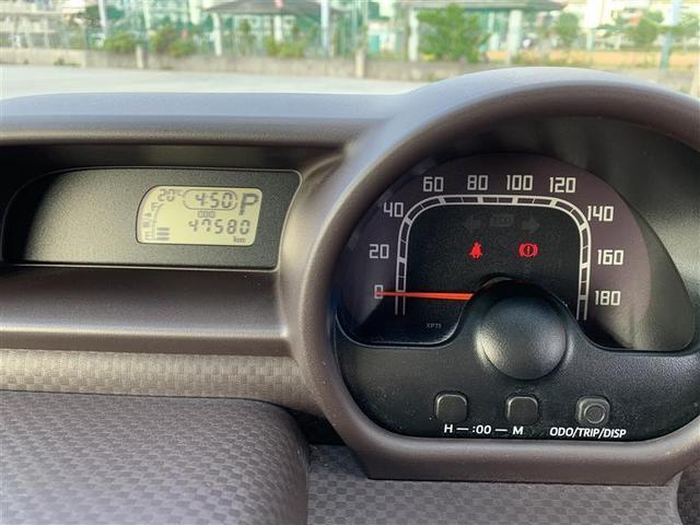 スピードメーター マルチインフォメーションディスプレイは外気温や走行に関するさまざまな情報を表示します。