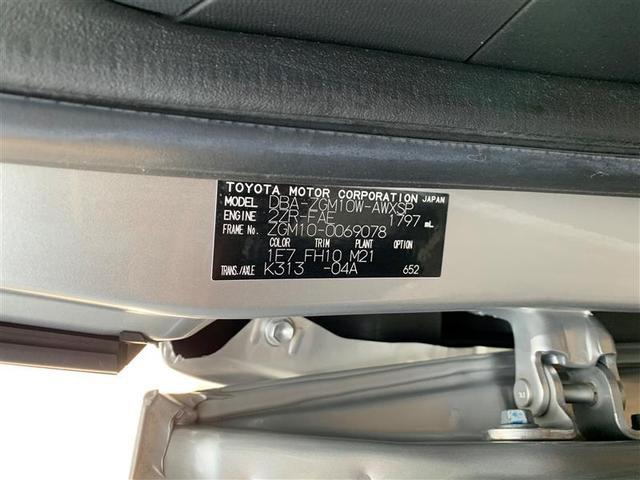 プラタナ ワンセグ メモリーナビ ミュージックプレイヤー接続可 バックカメラ ETC 電動スライドドア 乗車定員7人 3列シート 記録簿(18枚目)