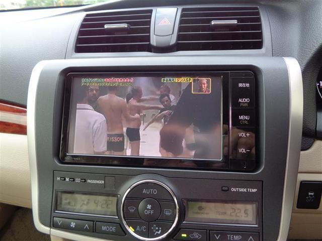 お車が停車中(シフトがP中)はテレビを視聴出来ます。走行中は音声をお楽しみ下さい。