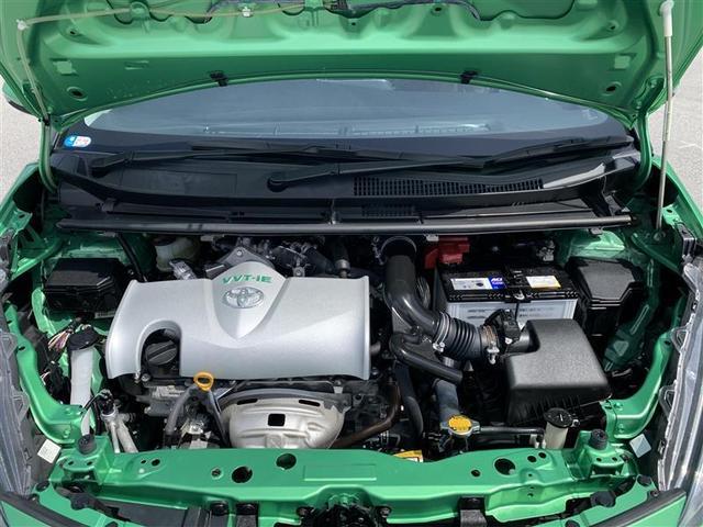排気量1.5L  ガソリンエンジン