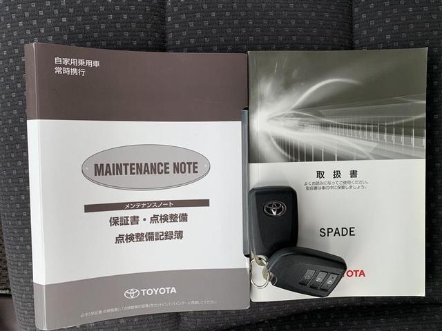 保証書・車両取扱い説明書 スマートキー2個 【スマートキー】とは、キーをポケットやバッグに入れたまま車の解錠/施錠、エンジンのON/OFFが行えるキーのことです。