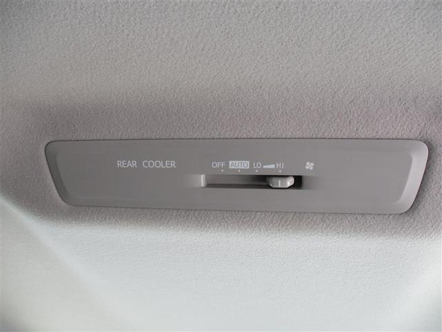 ハイブリッドX ワンセグ メモリーナビ バックカメラ ETC 両側電動スライド LEDヘッドランプ 乗車定員7人 記録簿(9枚目)