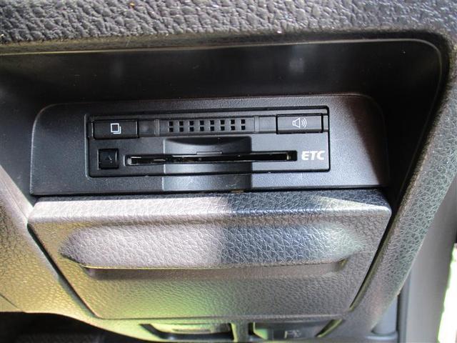 ハイブリッドX ワンセグ メモリーナビ バックカメラ ETC 両側電動スライド LEDヘッドランプ 乗車定員7人 記録簿(13枚目)