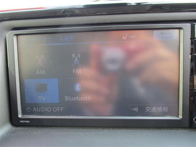 ハイブリッドX ワンセグ メモリーナビ バックカメラ ETC 両側電動スライド LEDヘッドランプ 乗車定員7人 記録簿(18枚目)